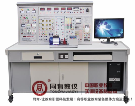 TYK-880E型 高性能电工电子电拖及自动化技术实训考核装置
