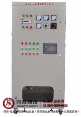 TYK-890  现代电气控制系统安装与调试实训装置