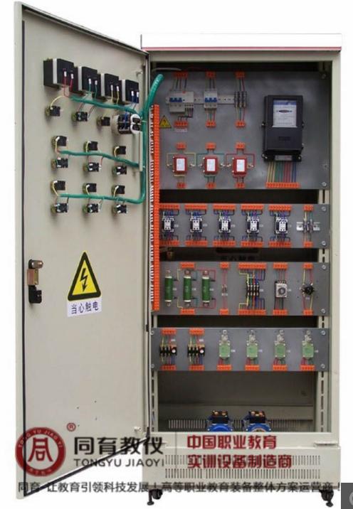 TY-76A型 初级电工实训考核柜装置