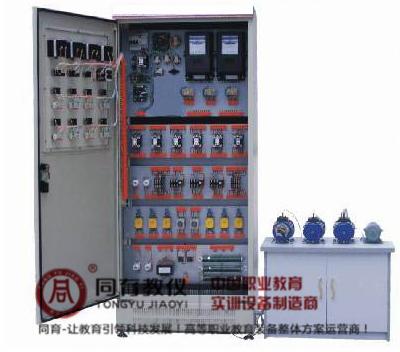 TY-76B型  中级电工电拖实训考核装置