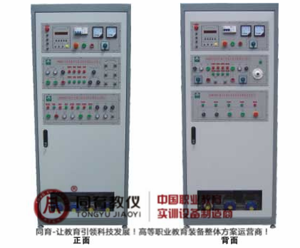 TY-76D型 机床电气技能实训考核鉴定装置
