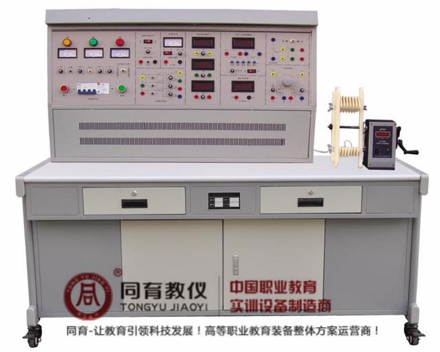 TYDJ-41型 电机装配技能实训装置