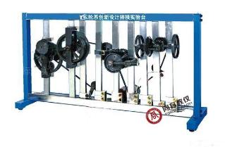 TYMDLC-1  轮系创新设计搭接实训装置