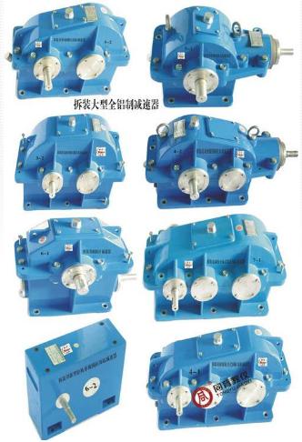 TYMDJQ-1  减速器拆装测量实训台(全铝制)