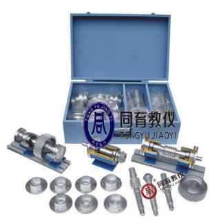 JK-ABC型  创意组合式铝制轴系结构设计实验箱