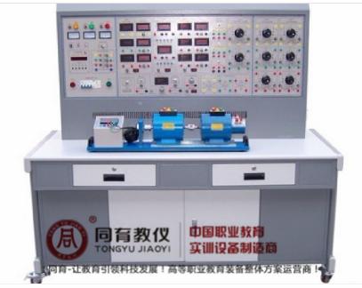 TYJB-740D 电机与变压器综合实验装置