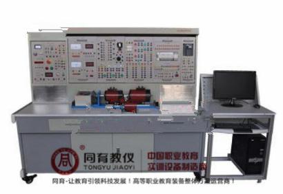 TYDLZ-780G  电机拖动及控制技术实训装置