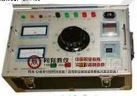 TYXBY-01 旋转变压器实验箱