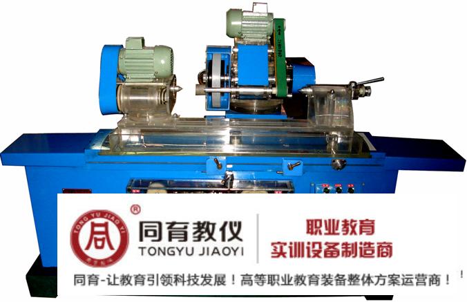 TY-M1432A型  万能外圆磨床模型