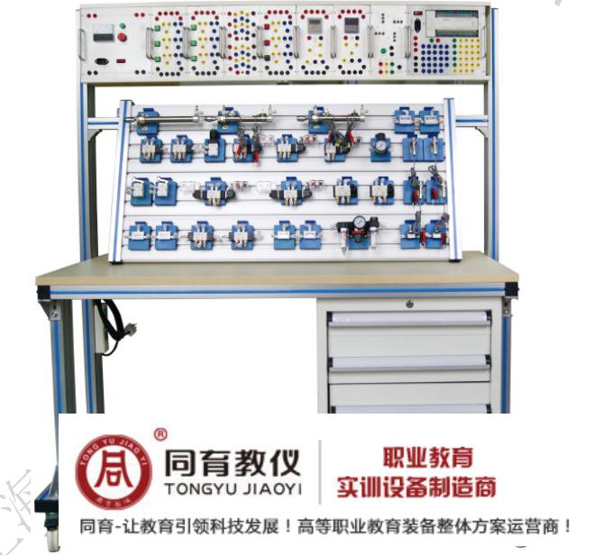 TYQD-A19  快速组合气动实验台PLC电控系统