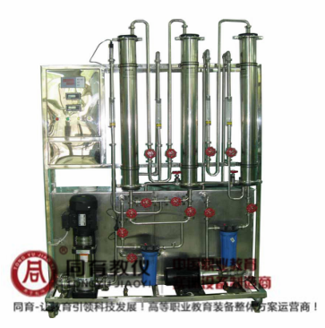 TYGY-326 超滤、纳滤、反渗透膜分离实验装置