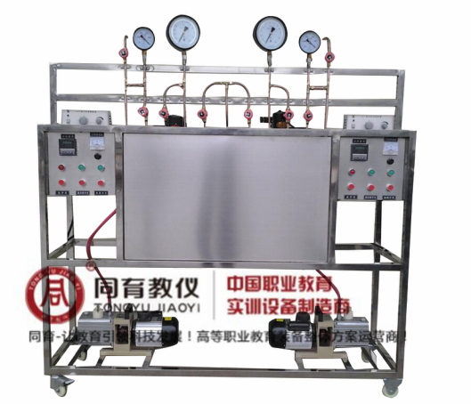 TYGY-327 第二维里系数测定实验装置