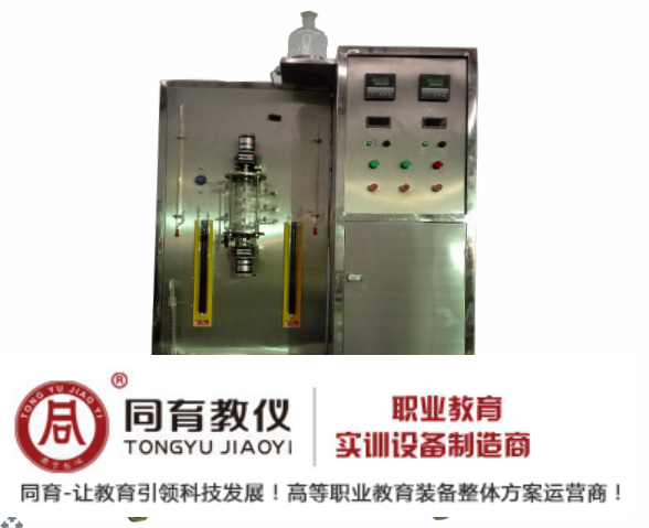 TYGY-328 双驱动搅拌器测定气—液传质系数实验装置