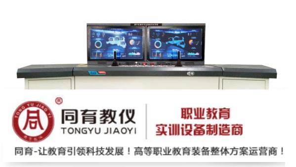 TYMGJD-07 提升机操作作业智能考试系统