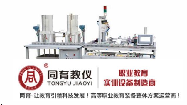 TYJDY-05  光机电气一体化实训考核装置