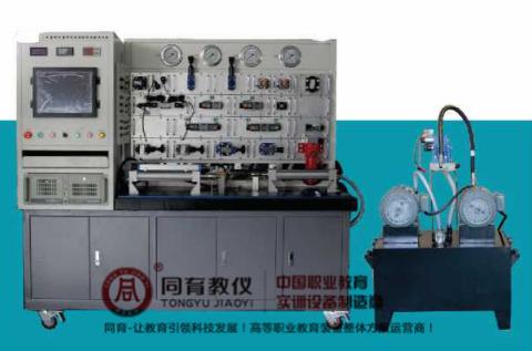 TYHZY-1 型  装拆式液压综合实验实训台
