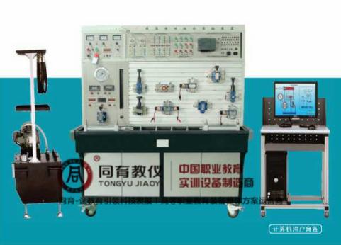 TYHYX-1 型  液压传动综合实验装置