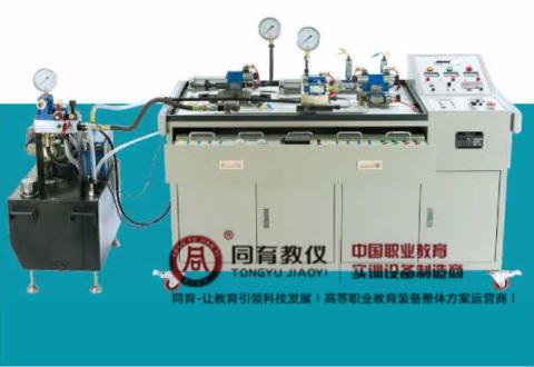 TYHAT-1 型  液压传动安装调试实训平台