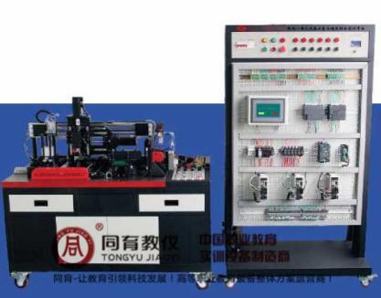 TYMJD-2型  机电一体化设备安装与调试综合实训平台