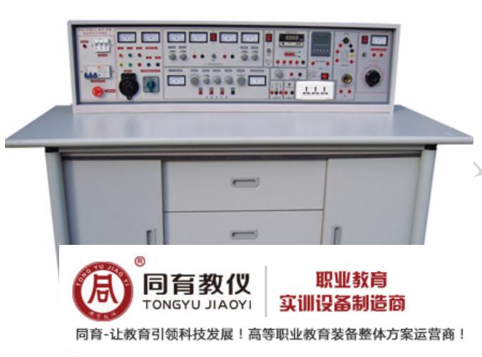 TYXK-745B 电工、电子、电拖技能实训与考核实验室成套设备