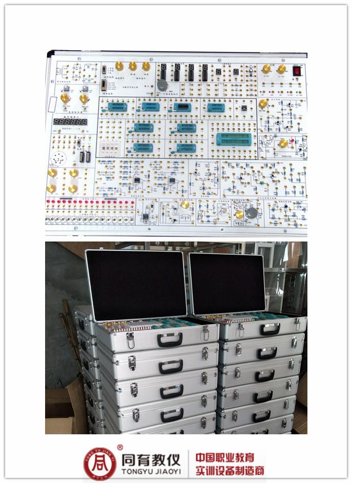 首页 产品中心 电工电子系列   tykj-a10数字电路,模拟电路实验箱是