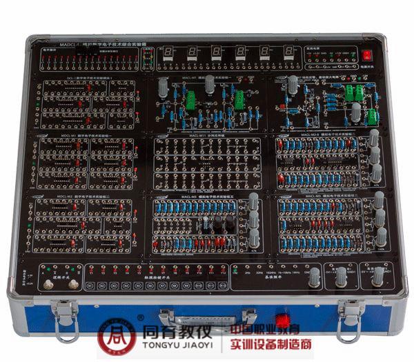 tydcl-i/ii 模拟数字电子技术综合实验箱